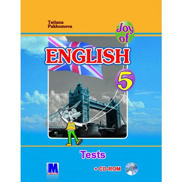 Т Пахомова Joy of English Тесты для 5 класса ОУЗ 1 й год обучения 2  иностранный язык CD ROM аудио видео