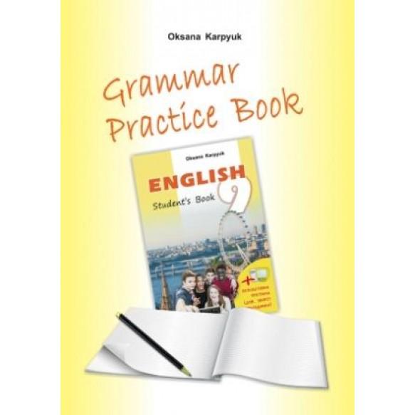 "Английский язык Карпюк 9 класс Тетрадь по грамматике ""Grammar Practice Book 9"""