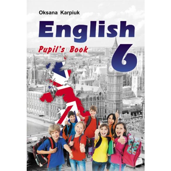 Либра Терра английский язык 6 класс Учебник