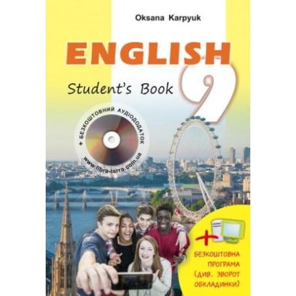 Англійська мова 9 клас Підручник
