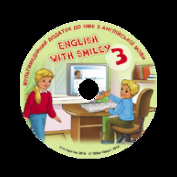 Английский язык Карпюк 3 класс Мультимедийный диск видео