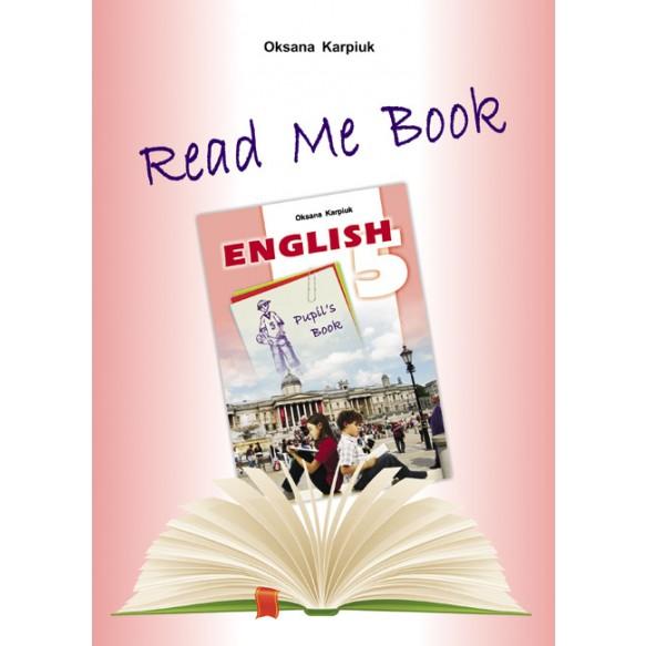 Либра Терра английский язык 5 класс Книга для домашнего чтения