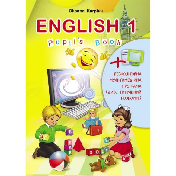 Либра Терра Английский язык 1 класс учебник