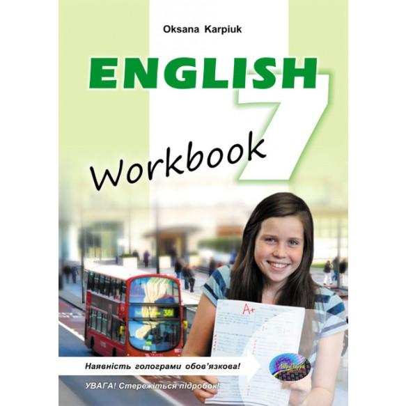 Либра Терра английский язык 7 класс тетрадь