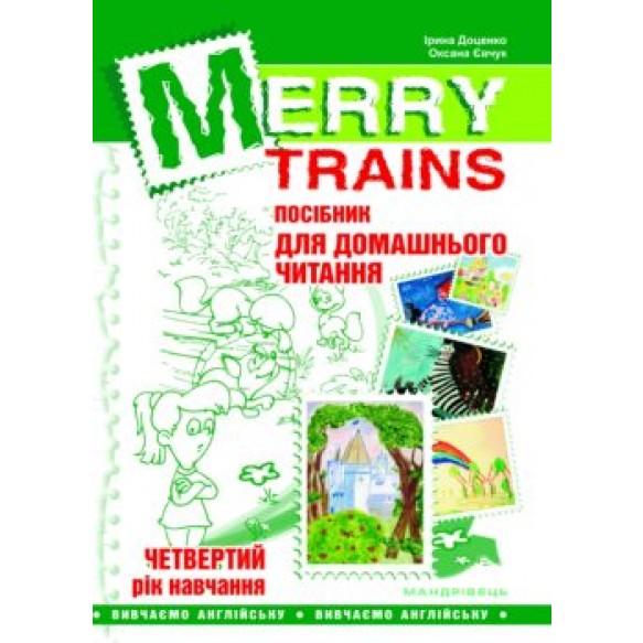 Merry Trains Пособие для домашнего чтения Четвертый год обучения