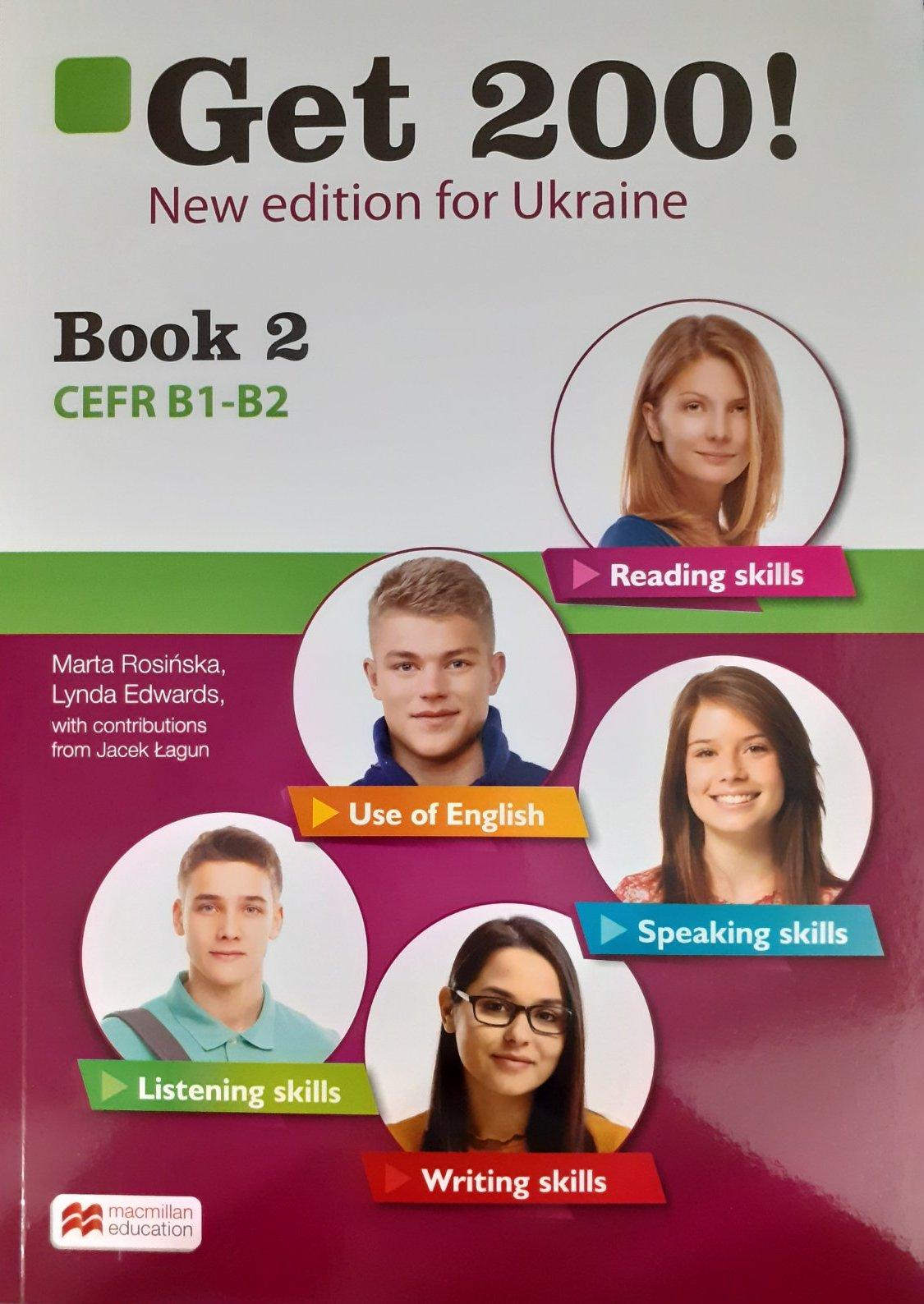 GET 200! Teacher's Book 1 New Edition for Ukraine