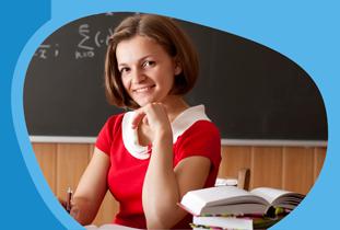 скидки для преподавателей